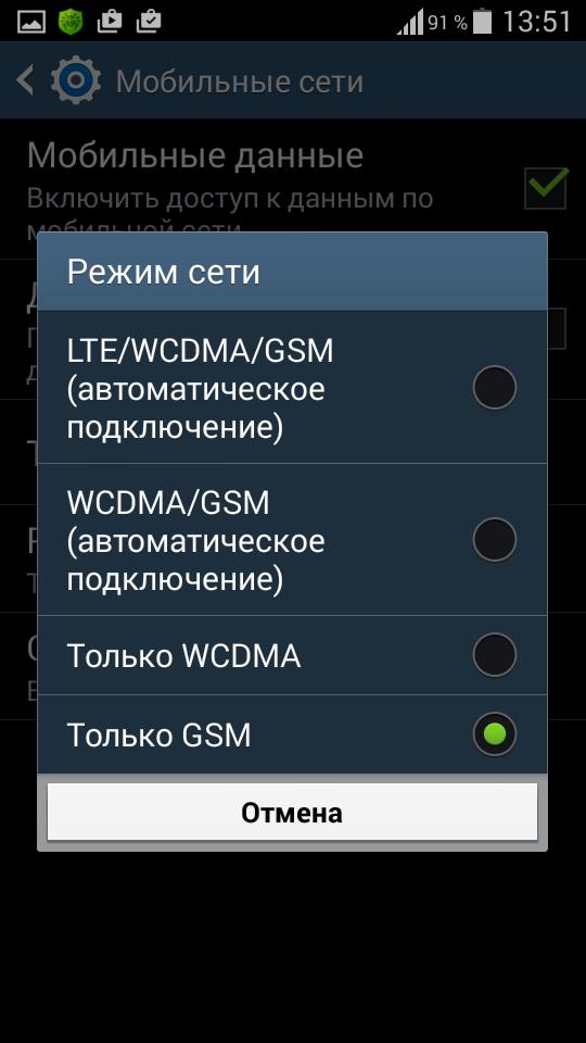 Узнать оператора iphone по
