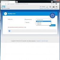 ZTE MF79U 3G, 4G модем с Wi-Fi.