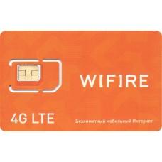 Безлимитный Интернет Wifire (сеть Мегафон) 690 руб/мес.