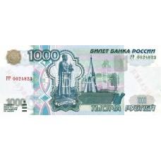 Предоплата 1000 руб
