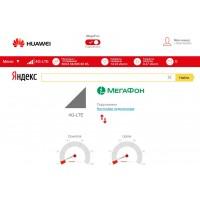 Универсальный 3G/ 4G модем Huawei E3372 m2