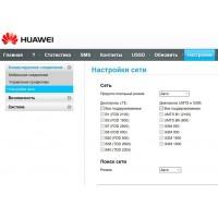 Универсальный 3G/ 4G модем Huawei E3372 m1