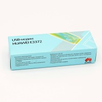 Оригинальный 3G/ 4G модем Huawei E3372-153