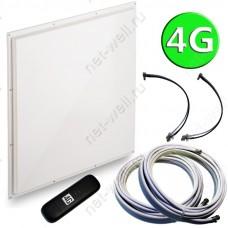 4G комплект 2х20 (4G антенна MIMO, кабели и 4G модем)