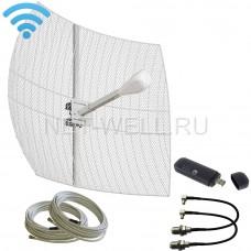 3G/ 4G комплект 2х27 с мобильным USB Wi-Fi роутером