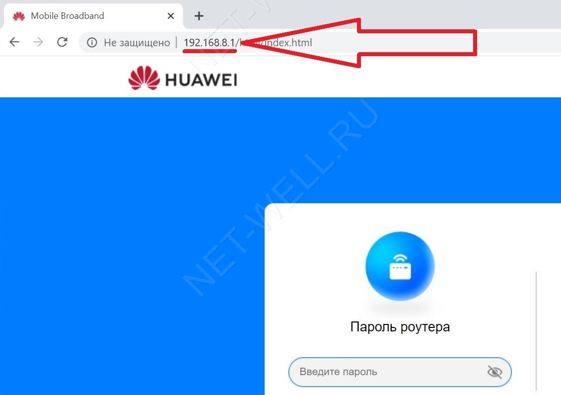 IP адрес веб интерфейса руотера Хуавей Б311