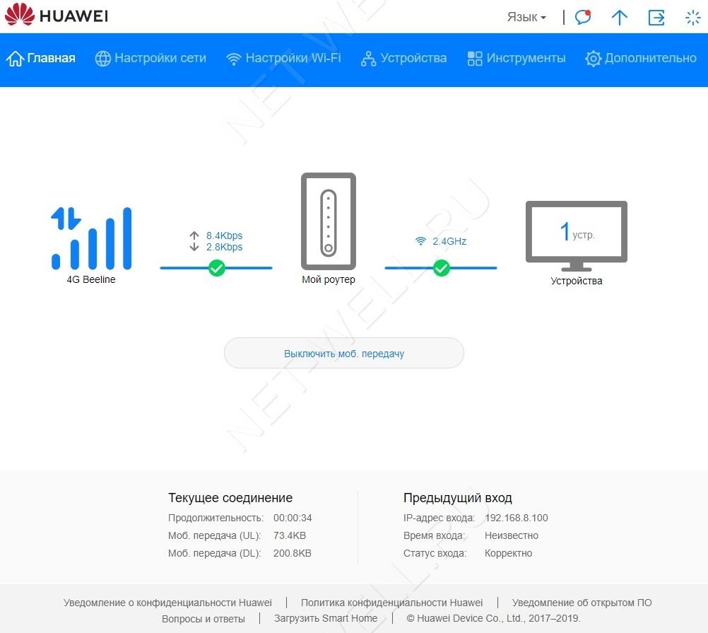 Веб интерфейс Huawei B311