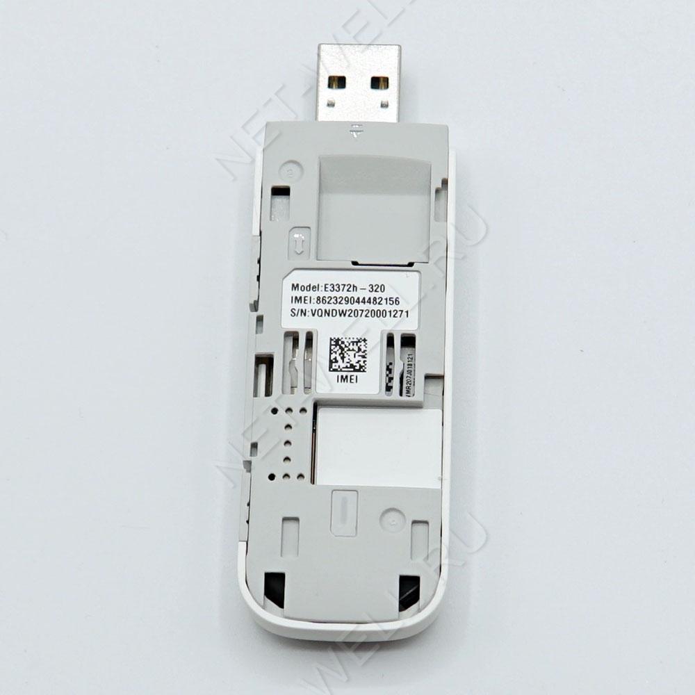 Фото под крышкой USB модема