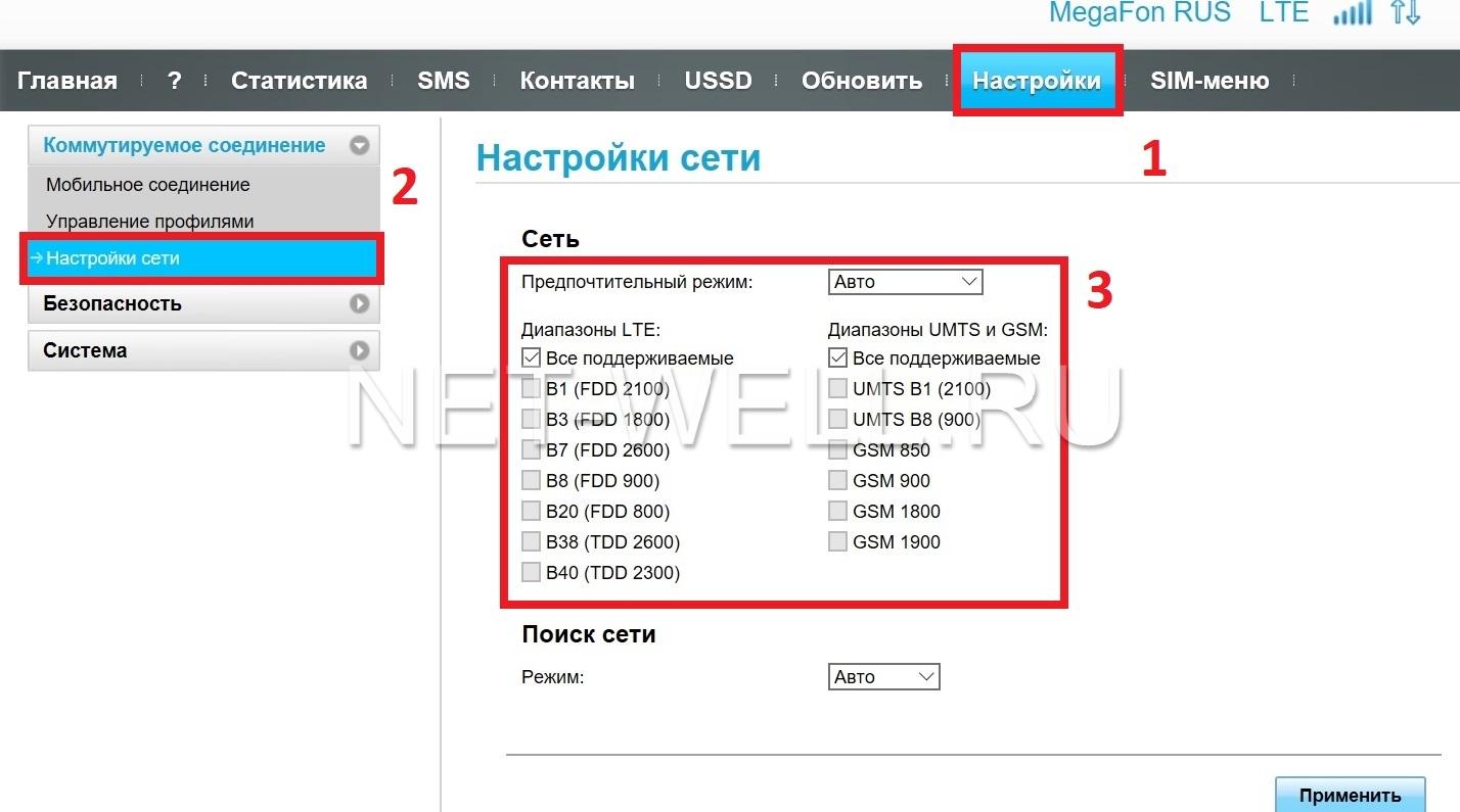 Выбрать частоту 3G/ 4G сети на Huawei 3372